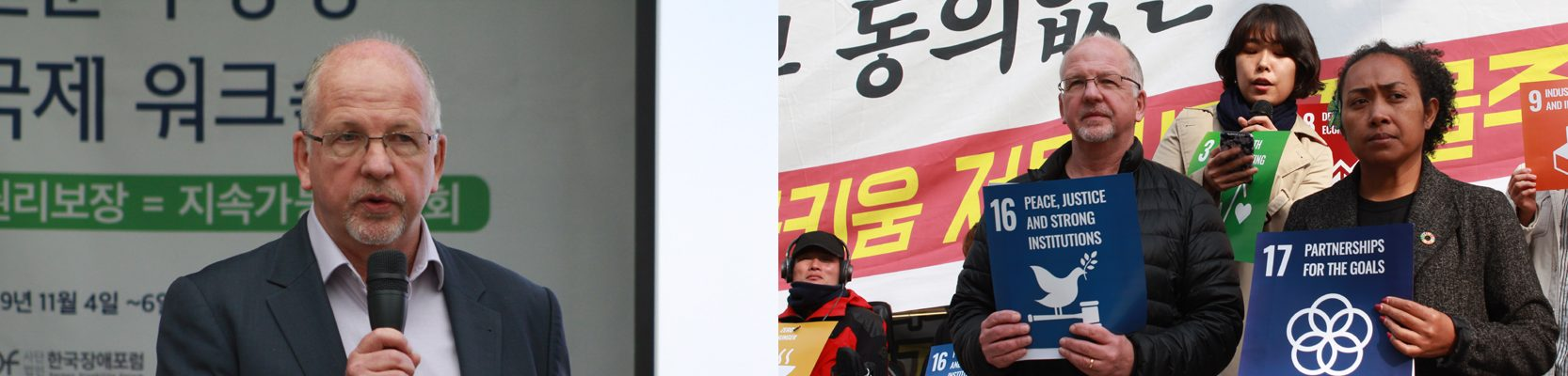 Two photographic images: 1. Michael Bleasdale from R&IA is speaking into a microphone at a rights workshop in Seoul, Korea. He is wearing a simultaneous translation earphone. 2. Michael Bleasdale from R&IA is standing beside other protesters in front of a large banner with Korean script in downtown Seoul, Korea. Michael is holding a small placard on which is written the text of one of the Sustainable Development Goals.